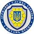 Головне управління Держпраці у Дніпропетровській області